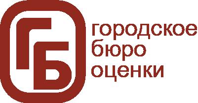городское бюро оценки
